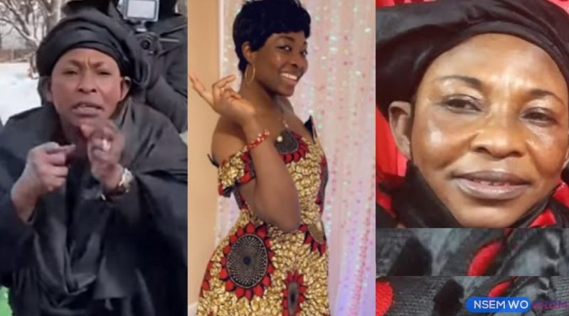 Sad News As Kyeiwaa's Daughter Is Dead! (VIDEO)